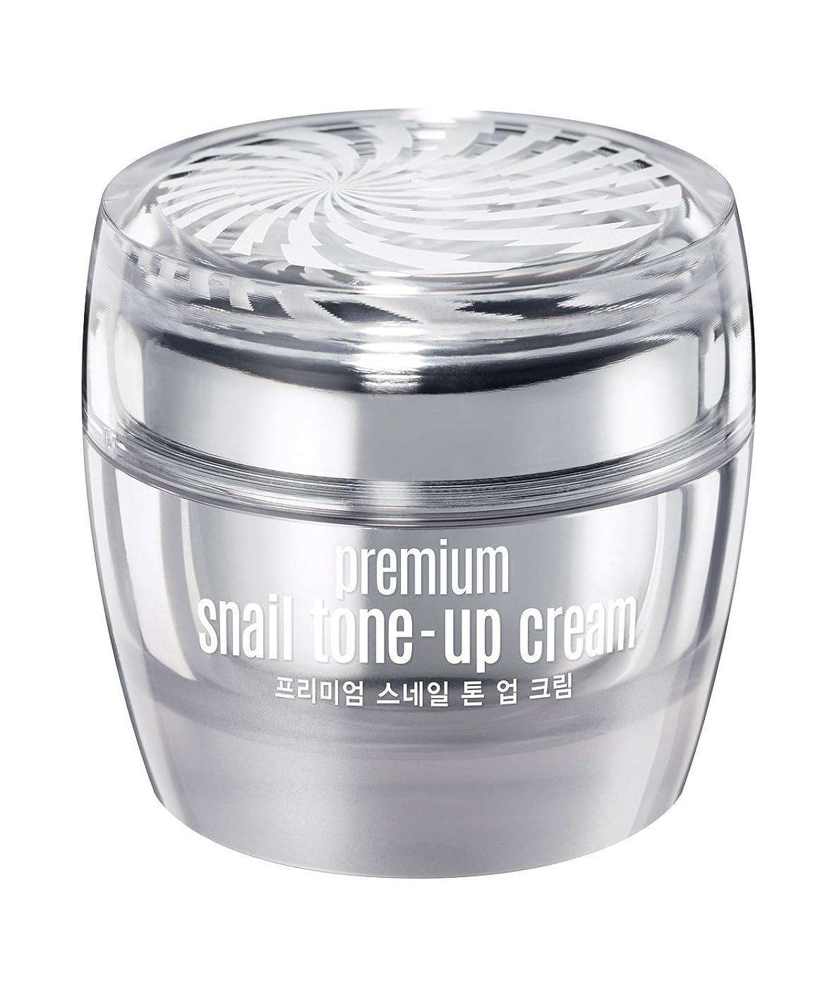 プレゼン荒廃するすぐにGoodal Premium Snail Tone Up Whitening Cream 50ml プレミアムカタツムリトーンアップクリーム