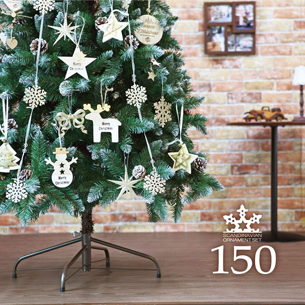 推進告白一緒にクリスマスツリー クリスマスツリー150cm おしゃれ 北欧 SCANDINAVIAN ドイツトウヒツリーセットワイド(シルバー)