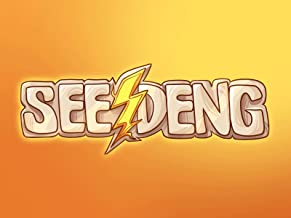 See Deng