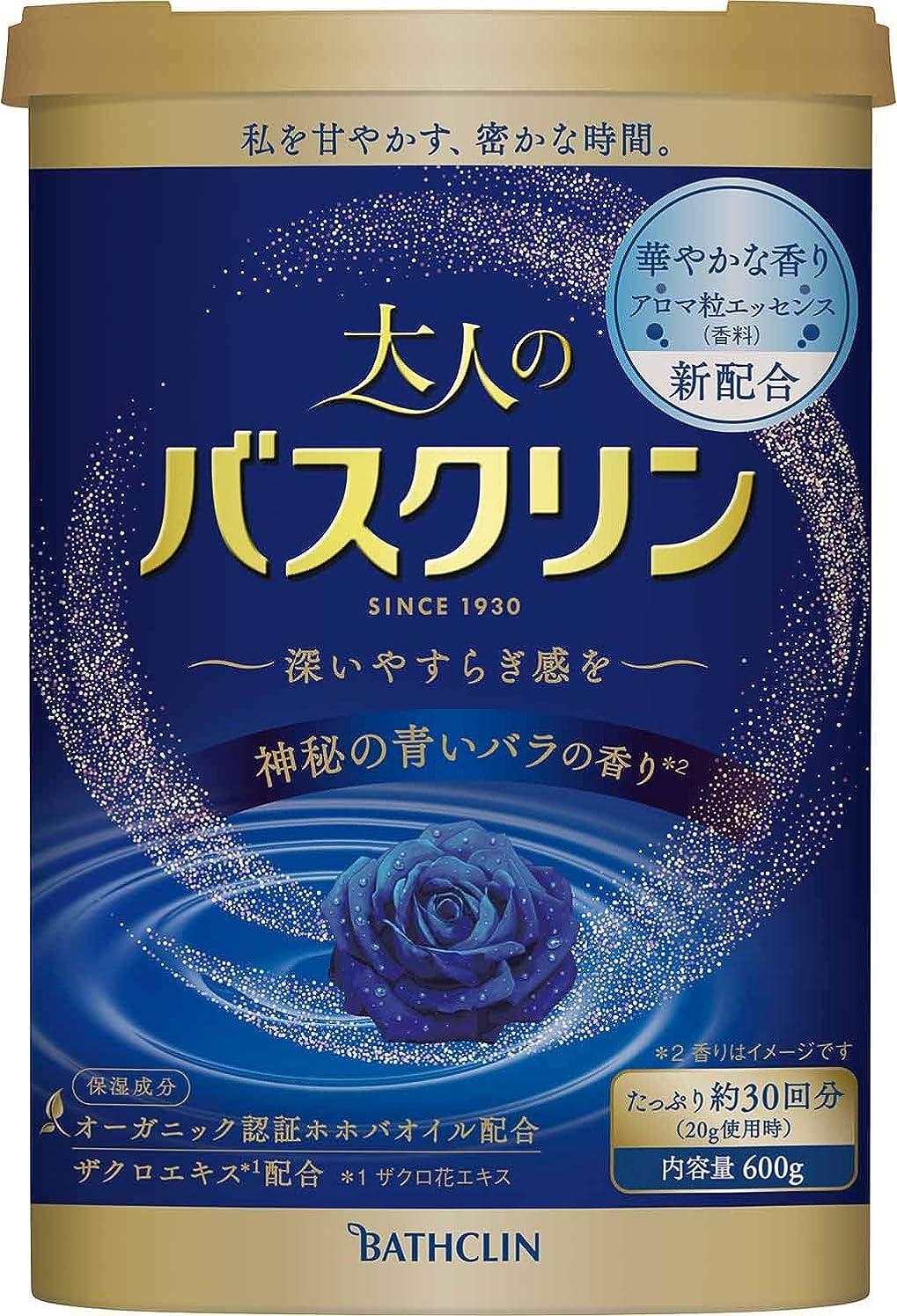 煙初期のインスタント大人のバスクリン入浴剤 神秘の青いバラの香り600g(約30回分)
