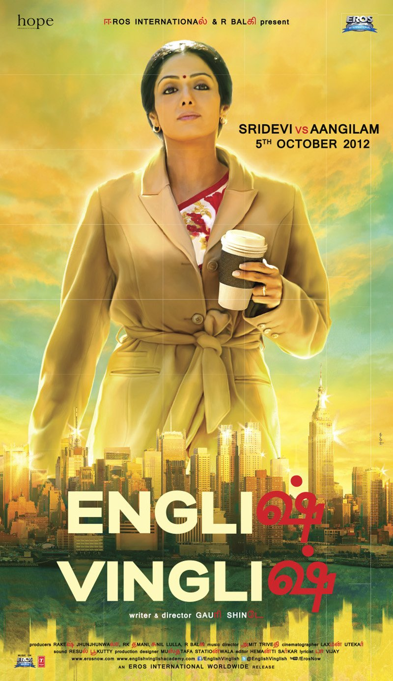 English Opening large release sale Vinglish Superlatite