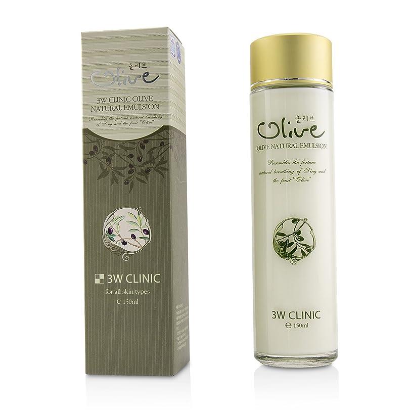 文字人事物理3Wクリニック Olive Natural Emulsion 150ml/5oz並行輸入品