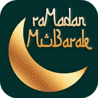 muslim ecards