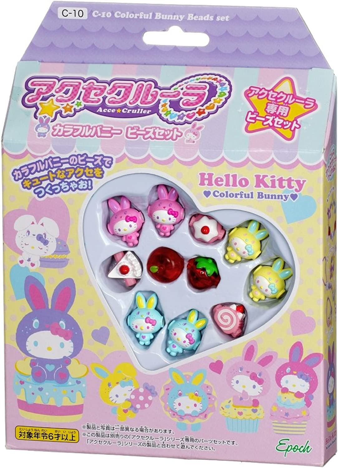 Crew access la hello kitty Coloreeeful bunny bead set C-10 (japan import)