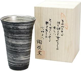 ランチャン(Ranchant) 木箱入り反型ビア(大) マルチ Φ9.3x14cm 銀刷毛 有田焼 日本製