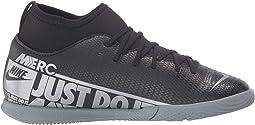 Black/Metallic Cool Grey/Cool Grey