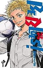 表紙: BE BLUES!~青になれ~(34) (少年サンデーコミックス) | 田中モトユキ