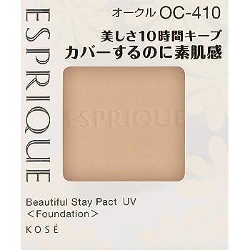 エスプリーク カバーするのに素肌感持続 パクト UV OC-410 オークル 9.3g