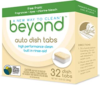 Beyond Natural Auto Dishwasher Tablets - USDA Certified 75% Biobased - Fragrance & Dye Free with Built-in Rinse-Aid (1 Box of 32)