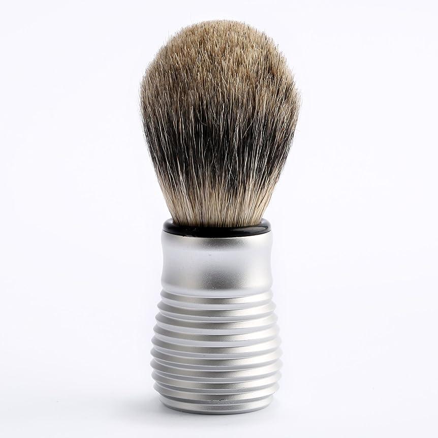 従事する残忍な更新ひげブラシ メンズ用 髭剃り ブラシ アナグマ毛シェービングブラシ ギフト 理容 洗顔 髭剃り 泡立ち アルミ製のハンドル シルバー