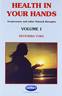 Health in Your Hands: v. 1