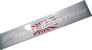 Gy Vinyl Arts,Windshield,Decal,Sticker,Compatible with,Mitsubishi,Lancer,Evolution,Evo (4.5