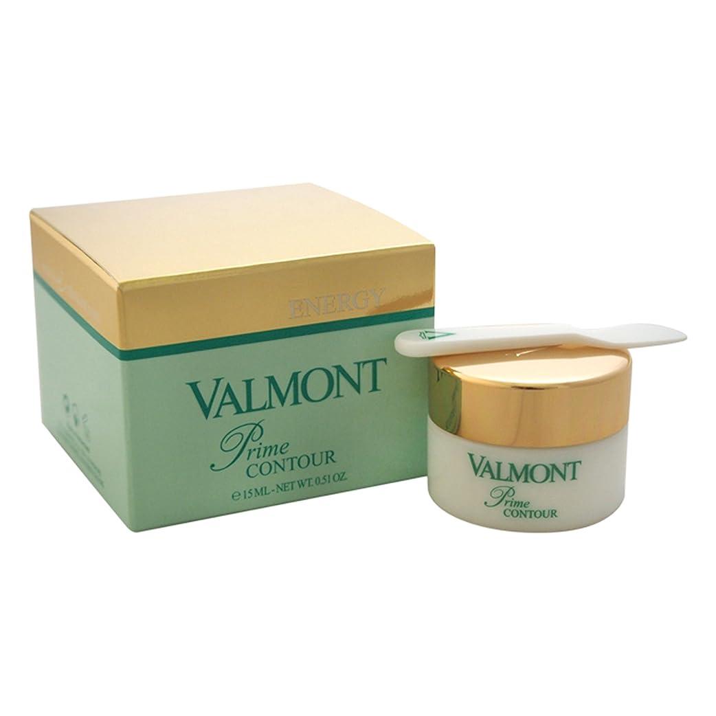 植物学者可能性確立ヴァルモン(VALMONT) プライム コントゥール 15ml [並行輸入品]