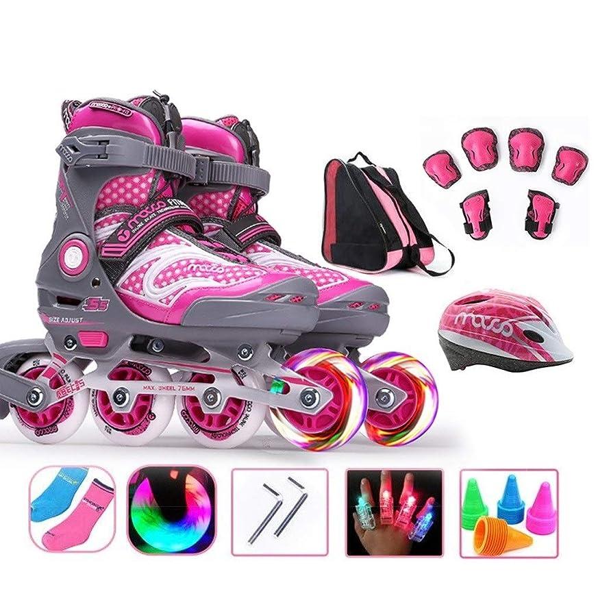ジャケットパステル午後TKW スポーツインラインスケート、子供フラッシュスピードスケート靴、男性と女性の初心者単一行スケート、青とピンク インラインスケート (Color : Pink, Size : M (EU33-36))