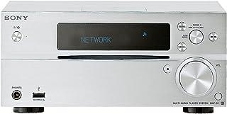 ソニー SONY マルチオーディオCDプレーヤー MAP-S1 : Bluetooth/Wi-Fi/AirPlay/FM/AM/ワイドFM/ハイレゾ対応 シルバー MAP-S1 S