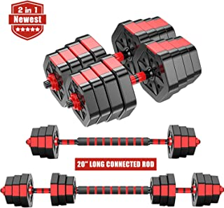 Agjustable Dumbbells