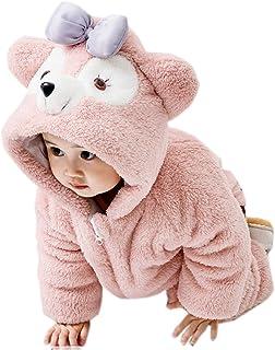 recherche de véritables vif et grand en style bon ajustement Amazon.fr : C&A - Bébé garçon 0-24m / Bébé : Vêtements