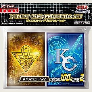 Yugioh Card Sleeves Duelist Card Protector Set – Millennium Puzzle / KC (100ct x 2)