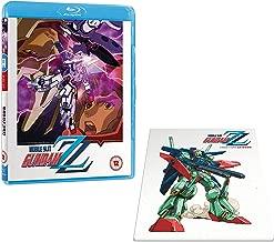Mobile Suit ZZ Gundam Part 2 - Collectors