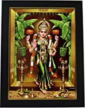 101 Temples Goddess Gruha Lakshmi Photo Frame