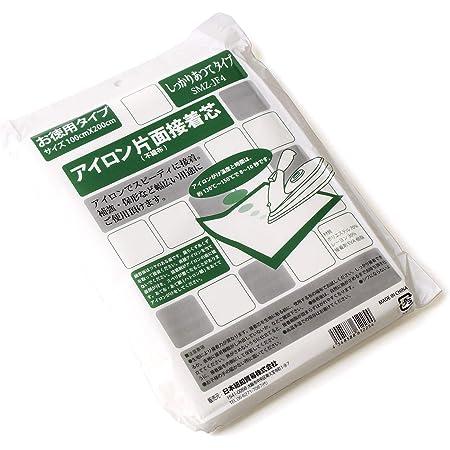 NBK アイロン片面接着芯地しっかり厚手 100x200cm SMZ-JF4 手芸用品