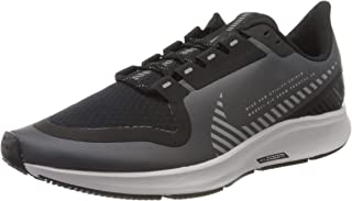 Nike Men`s Competition Running Shoes