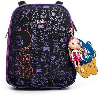 Mochila escolar para niña, mochila escolar ergonómica, mochila escolar, mochila escolar, mochila escolar, mochila escolar, mochila escolar para niñas, niños, adolescentes, guardería, regalo para niñas