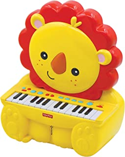 baby lion piano