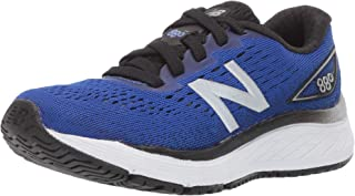 New Balance 880 Training Shoes
