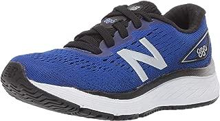 New Balance 880 Training Shoes