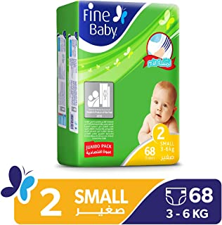 Fine Baby Diapers Mother's Touch Lotion, Small 3-6 Kgs, Jumbo Pack, 68 Count