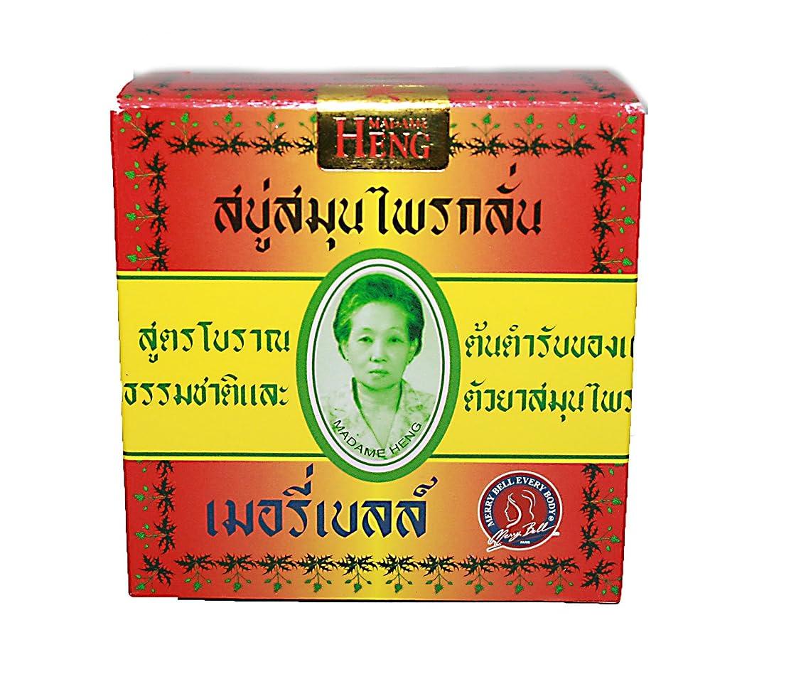 効能ある政令ミッションMADAME HENG NATURAL SOAP BAR MERRY BELL ORIGINAL THAI (net wt 5.64 OZ.or 160g.) by onefeelgood shop