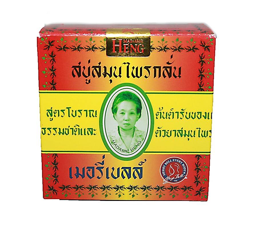 のれん上院自動車MADAME HENG NATURAL SOAP BAR MERRY BELL ORIGINAL THAI (net wt 5.64 OZ.or 160g.) by onefeelgood shop