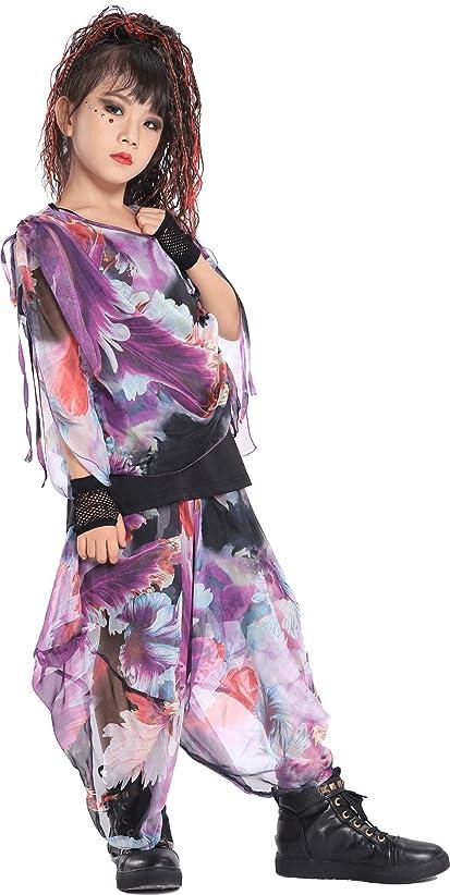 財政酸っぱいはぁ[LOVE&B.B] セットアップ 上下セット よさこい 和風 シフォン 花柄 紫系 緑系 S(120-130) M(140-150) L(160-M) XL(L-XL) キッズ ダンス衣装 祭り ヒップホップ ガールズヒップホップ 和服 和柄 着物 love&b.b HIPHOP 日本 Japan JAPAN yosakoi YOSAKOI ソーラン ソーラン節
