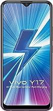 Vivo Y17 (Mystic Purple, 4GB RAM, 128GB Storage)