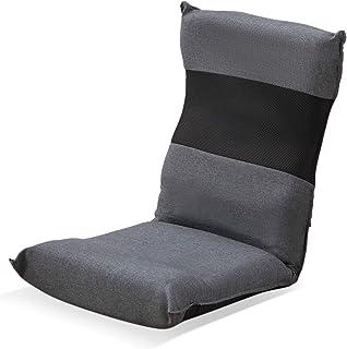 【母の日限定】座椅子クライニング【S字カーブ】美姿勢サポート ハイバックで首から頭部まで支える 低反発ウレタン 厚み7~13CM 折りたたみ収納コンパクトこたつ座椅子 幅44奥行46高さ57 グレー CZ128S-C157
