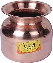 SHIV SHAKTI ARTS Copper Lota Kalash Pot (Brown_4.1 Inch X 4.1 Inch X 4.1 Inch)