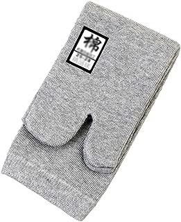 3 pares de sandalias kimono tradicional japonesa Split toe Tabi Ninja Geta calcetines para unisex, gris