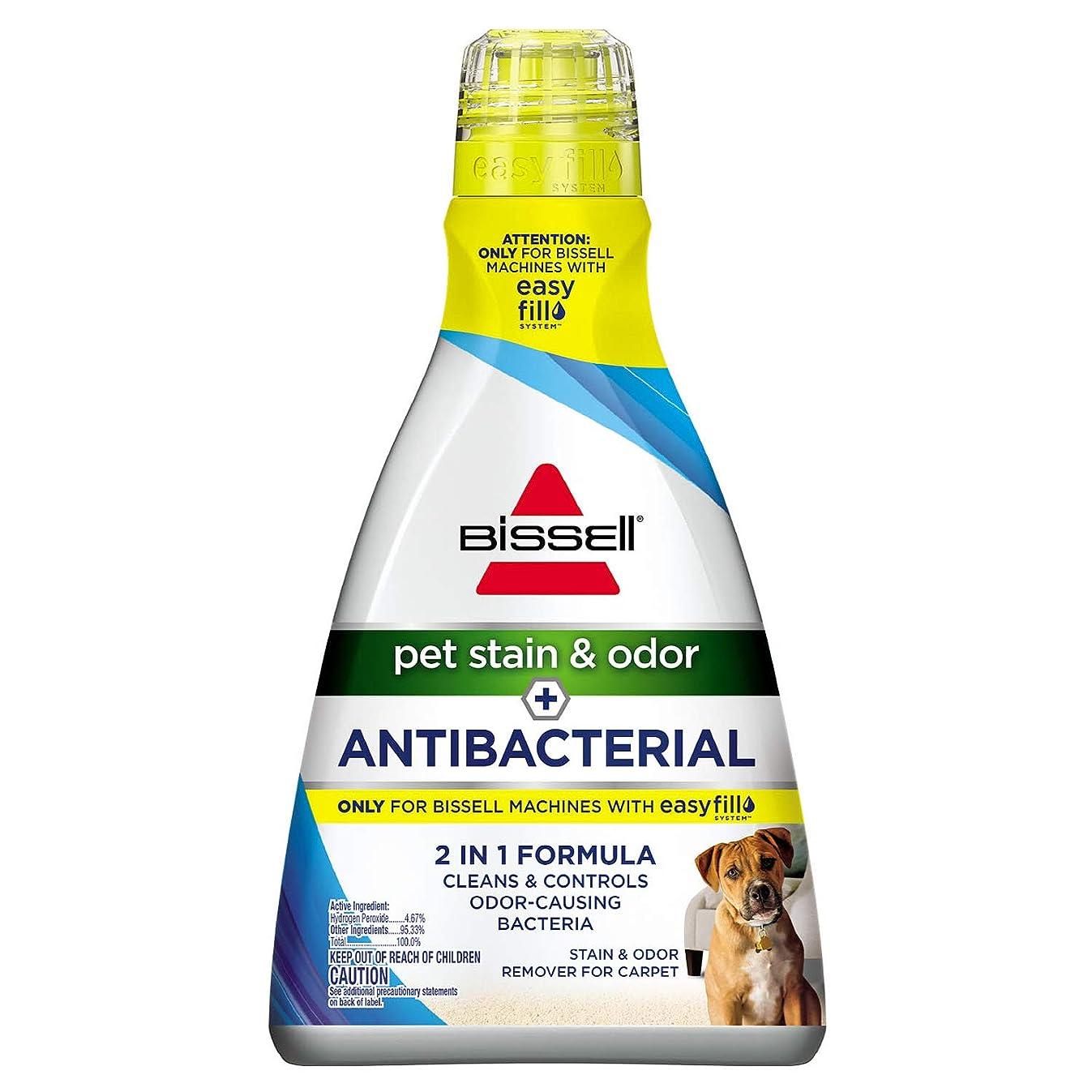 Bissell Pet Stain & Odor Plus Antibacterial 2 in 1 Carpet Formula