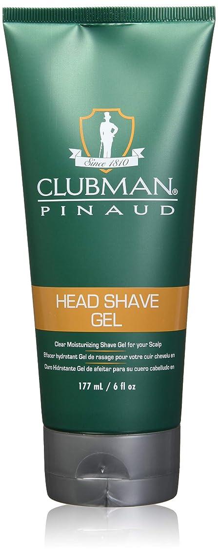 話真似る仲人CLUBMAN Head Shave Gel (並行輸入品)