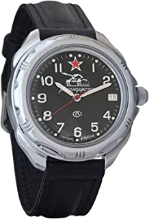 Vostok Komandirskie Military Russian Watch Commander of Tank Ministry Case 2414/211306