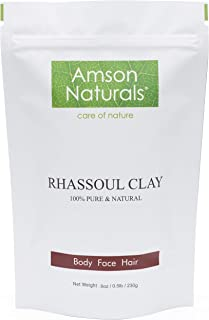 Rhassoul Clay 8oz/0.5lb/230g- by Amson Naturals -100% Pure Natural detoxifier from Morocco (Ghassoul) for Hair Skin Mask D...