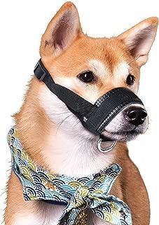 onson dog muzzle