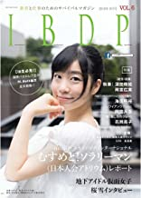 IBDP6