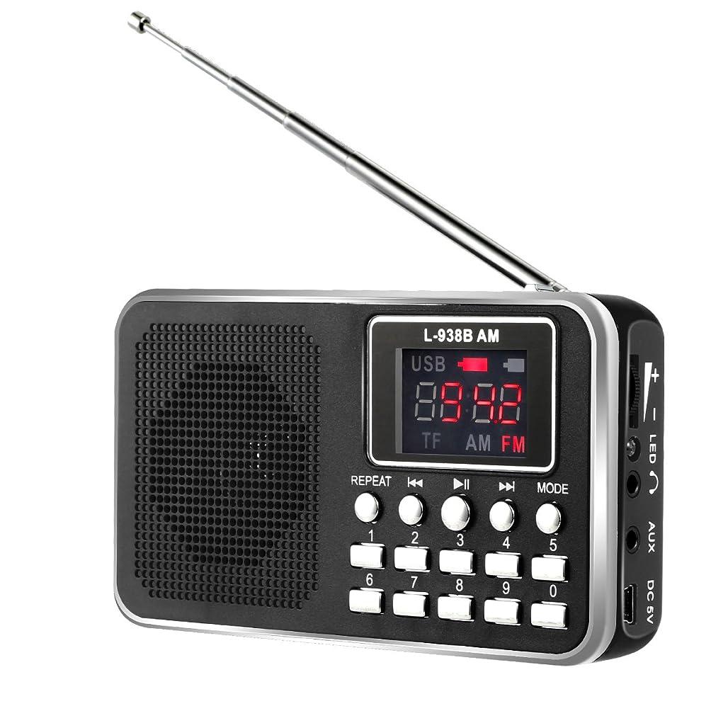 通信網公平な禁止するSOONHUA FM/AMラジオ MP3プレーヤー スピーカーラジオ ポータブルラジオ USB充電式 高感度 スピーカー付き LEDライト Micro SD/TFカードに対応 (ブラック)