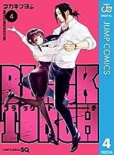 表紙: BLACK TORCH 4 (ジャンプコミックスDIGITAL) | タカキツヨシ