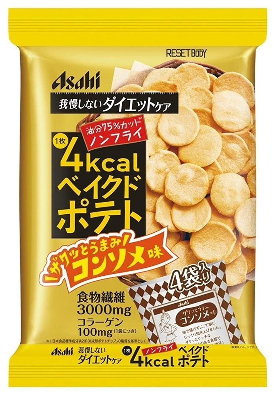 偽装する染色稚魚アサヒグループ食品 リセットボディ ベイクドポテトコンソメ味 66g