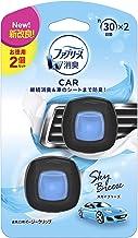 ファブリーズ 消臭芳香剤 車用 クリップ型 イージークリップ スカイブリーズ 2mL×2個