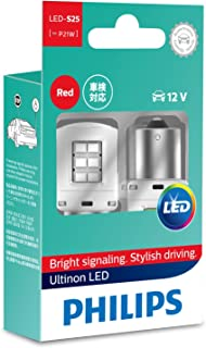 PHILIPS(フィリップス) テールランプ ストップランプ LED バルブ S25シングル (P21W) レッド 12V 2.7W アルティノン Ultinon LEDシリーズ 2個入り 11498ULRX2