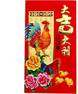 6 Pcs of Big Colorful Chinese Money Red Rooster Envelopes for Year of Rooster